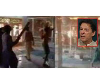 وزیراعظم کی رحیم یارخان میں مندر پر حملے کی شدید مذمت، مندر کی بحالی ..