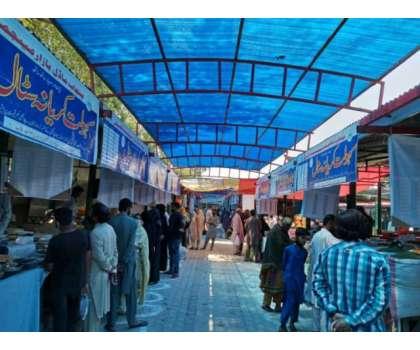 عشرہ شان رحمت اللعالمینؐ کے دوران ماڈل بازاروں میں ہرقسم کی اشیاء پر ..