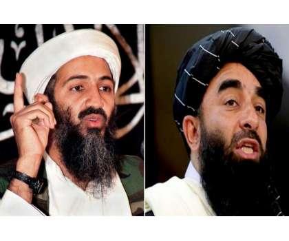 طالبان نے 20سال بعد دوبارہ امریکا سے نائن الیون واقعات میں اسامہ بن ..