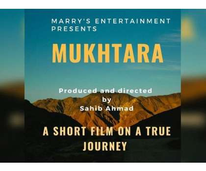کورونا پر بننے والی پاکستانی مختصر فلم بین الاقوامی ایوارڈ کے لیے نامزد