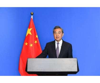 چینی وزیر خارجہ وانگ ای کی جی ٹونٹی ممالک کے وزرائے خارجہ کی افغان امور ..
