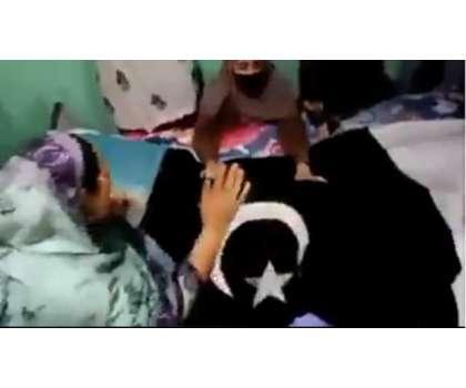 پاکستانی پرچم میں میت لپیٹنے پر علی گیلانی کی اہل خانہ پر فرد جرم عائد