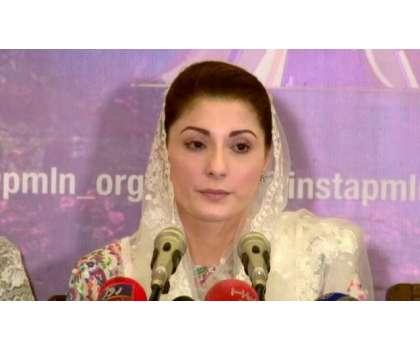 مریم نواز نے وزیراعظم عمران خان کو انتہائی خراب انتخاب قرار دے دیا
