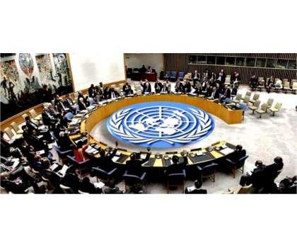 افغانستان کی صورتحال کا جائزہ لینے کے لیے اقوام متحدہ کی سلامتی کونسل ..