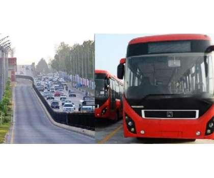 حکومت کا اسلام آباد میں بڑے ترقیاتی منصوبے شروع کرنے کا فیصلہ