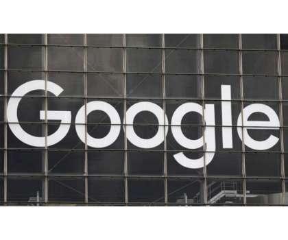 گوگل اور Kantar کی جانب سے پاکستان کے آن لائن روئیے پر 'جرنی ٹو ڈیجیٹل' ..