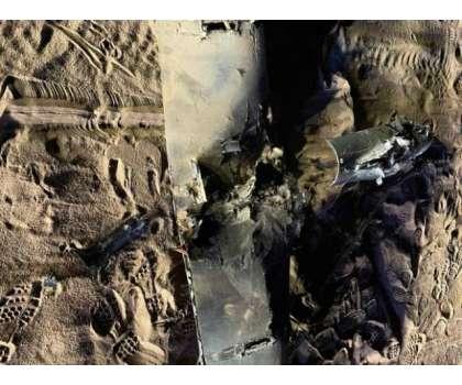 سعودی عرب پر ایک اور حوثی حملہ ناکام، 4 بارودی ڈرون طیارے فضاء میں تباہ