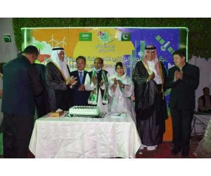 پاکستان قونصلیٹ جدہ کی جانب سے سعودی قومی دن کے موقع پر رنگا رنگ تقریب ..