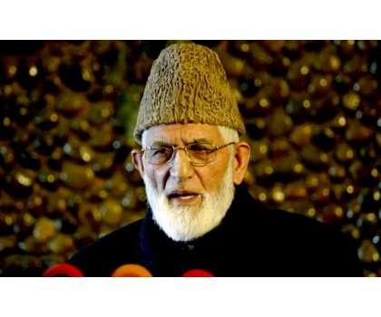 آزادکشمیر پنشنرزایسوسی ایشن  کا تعزیتی اجلاس ، سید علی گیلانی کو خراج ..