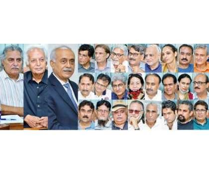 زرعی یونیورسٹی فیصل آباد کے اولڈ کیمپس کومیوزیم کے طو رپر متعارف کروایا ..