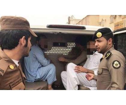 سعودیہ نے انسانی سمگلنگ میں ملوث افراد کے خلاف سخت کارروائی کا اعلان ..