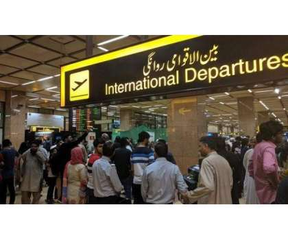''آئندہ 2 سے 3 ہفتوں میں پاکستانیوں پر سعودی عرب جانے کیلئے پابندیاں ..