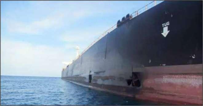 بحیرہ احمر میں ایران کے پاسداران انقلاب کے ساویز جہاز پر حملہ ،جہاز ..