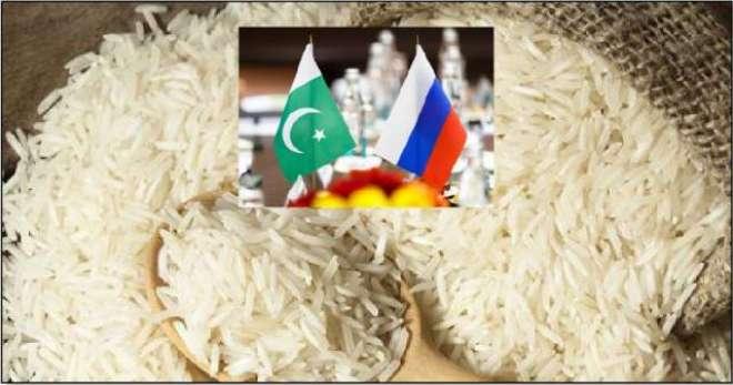 پاک روس تعلقات میں بہت بڑی پیش رفت، روس نے پاکستانی چاول کی برآمد پر ..