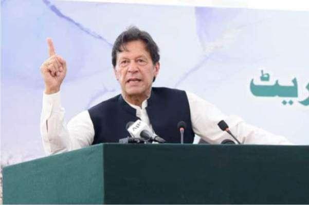 ہم قائداعظم ؒ کے پاکستان کے ٹریک پر واپس آ گئے، روشن مستقبل ہمارا منتظر، ..