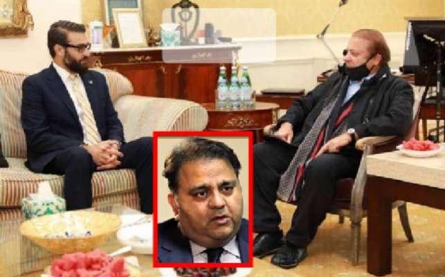 حکومت کا  نوازشریف کی افغان سفیر سے ملاقات کی آڈیو ٹرانسکرپٹ سامنے ..