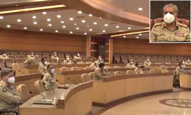 آرمی چیف جنرل قمر جاوید باجوہ کی زیرصدارت کورکمانڈرز کانفرنس
