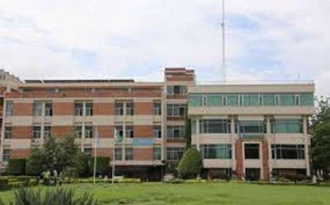 یو نیورسٹی کالج آف میڈیسن اینڈ ڈینٹسٹری یونیورسٹی آف لاہور، ملک ..