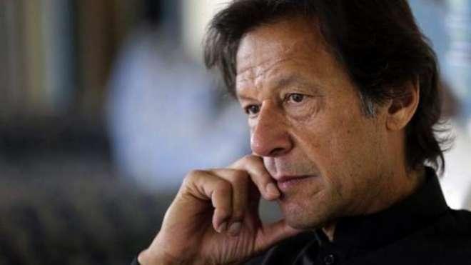 وزیر اعظم عمران خان آج سری لنکا کے 2روزہ دورے پر روانہ ہونگے