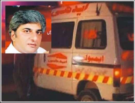 پیپلزپارٹی کے سابق ایم پی اے ملک شاہان حاکمین پر قاتلانہ حملے میں شدید ..