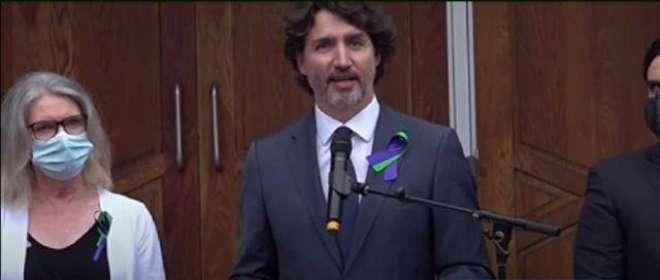 کینیڈا کے وزیر اعظم جسٹن ٹروڈیو نے کینیڈا کی سپریم کورٹ کے لیے پہلے ..