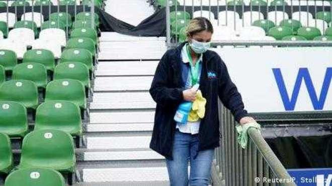 یورو فٹ بال چیمپیئن شپ: میچ کے دوران ماسک پہن کر رکھیں