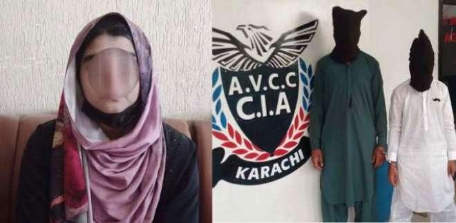 کراچی میں پب جی گیم کی شوقین 17 سالہ لڑکی گیم کھیلتے ہوئے لڑکے کے عشق ..