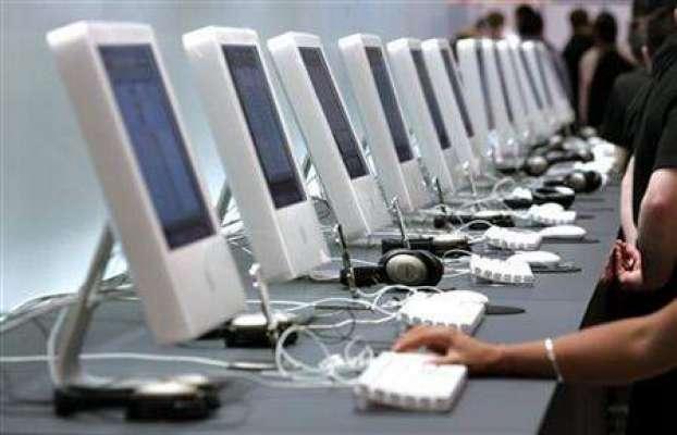 آئی ٹی سیکٹر میں پاکستان کی برآمدات تاریخ کی بلند ترین سطح تک پہنچ ..