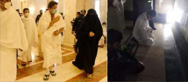 وزیراعظم عمران خان اور خاتون اوّل نے عمرے کی سعادت حاصل کرلی