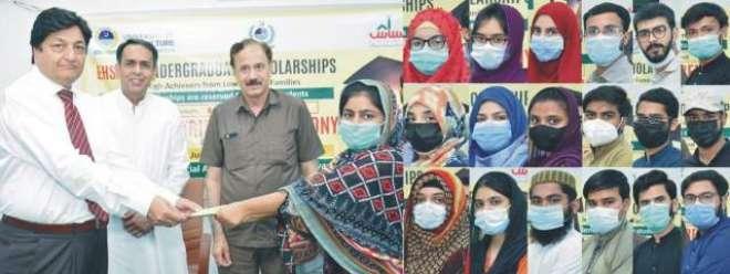 زرعی یونیورسٹی فیصل آباد کے 1500 انڈرگریجوایٹ طلباوطالبات کو ہائرایجوکیشن ..