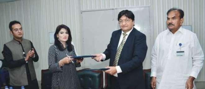 زرعی یونیورسٹی فیصل آباد اور طاہرہ اینیمل ویلفیئر فاؤنڈیشن نے آوارہ ..
