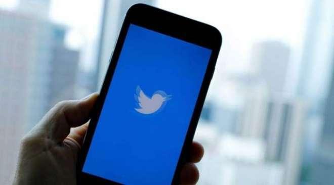 بھارت میں ٹوئٹر کا محفوظ پلیٹ فارم کا درجہ ختم