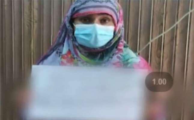 غیر اخلاقی ویڈیوز بنا کر خواتین کو بلیک میل کرنے والی ملزمہ گرفتار