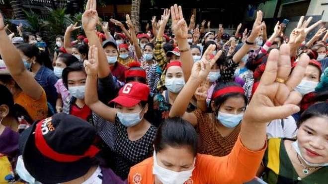میانمار میں فوجی بغاوت کیخلاف مظاہروں پر فائرنگ،تین افرادہلاک
