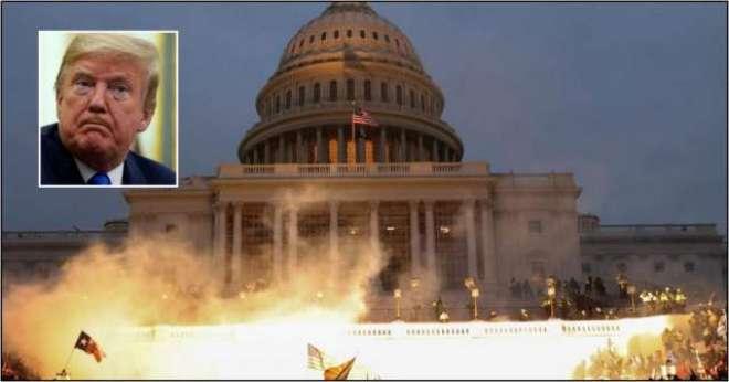 امریکی کانگریس پر حملے کا معاملہ، امریکا میں سیاسی حالات مزید کشیدہ ..