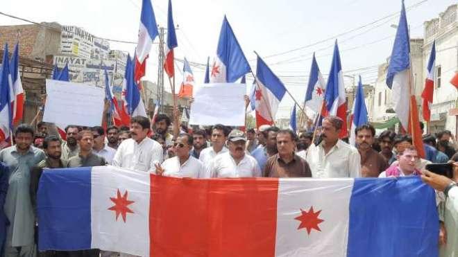 جیکب آباد میں سندھ ترقی پسند پارٹی کا پولیس کی زیادتیوں کے خلاف احتجاجی ..