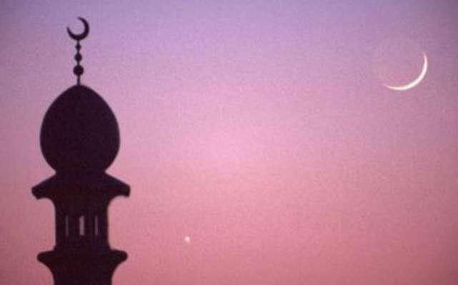 شوال کا چاند نظر آگیا، عیدالفطر کل 13 مئی بروز جمعرات کو ہوگی