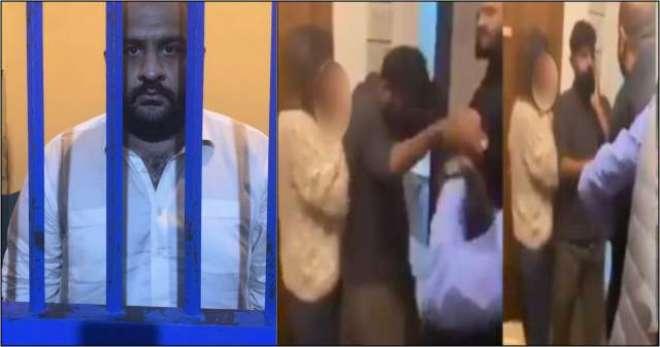 جوڑے کو ہراساں کرنے کا کیس: عثمان مرزا سمیت 7 ملزمان پر فرد جرم عائد، ..