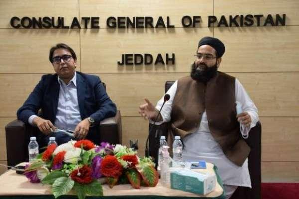 'دشمنوں کی پاکستان اور سعودی عرب کو دُور کرنے کی کوششیں کبھی کامیاب ..