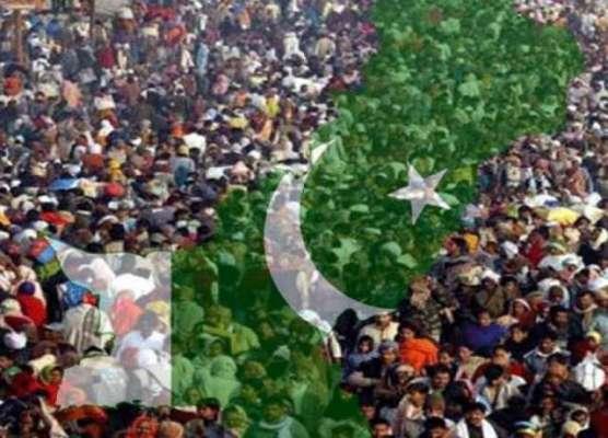 پاکستان میں امیروں اور غریبوں کی دنیا الگ الگ ہے.یواین ڈی پی