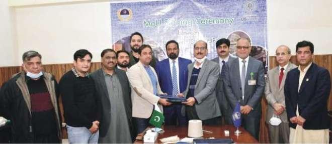 زرعی یونیورسٹی فیصل آباد اور یو ایس گروپ لاہور کے مابین مفاہمت کی ایک ..