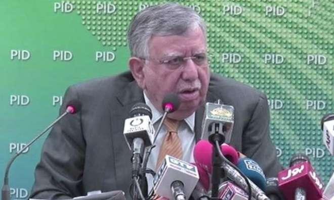 وزیرخزانہ کی مہنگائی پر کنٹرول کے اقدامات پر صوبائی اور وفاقی حکام ..