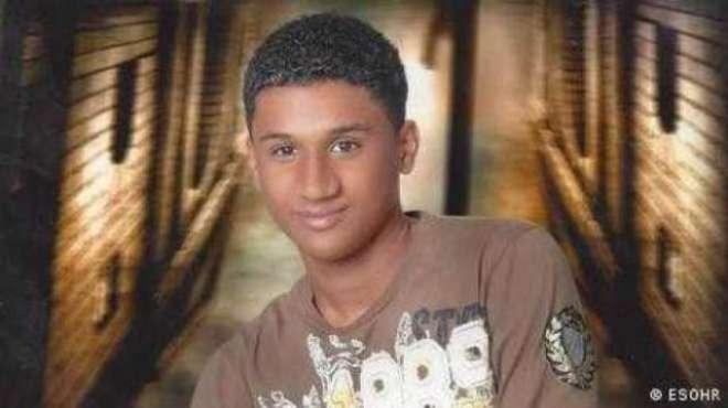 """""""دہشت گردی کے الزام میں سعودی نوجوان کی سزائے موت غیر منصفانہ تھی"""""""