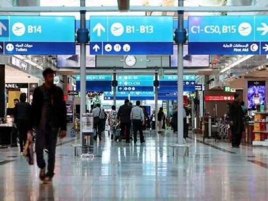 دُبئی ایئرپورٹ پر منشیات برآمد ہونے پر ملزم نے انوکھا بیان دے دیا