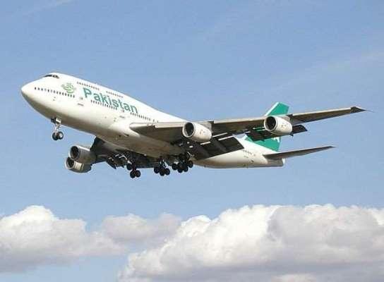 پاکستانی سے مسافر پروازوں کو جلد متحدہ عرب امارات آمد کی اجازت ملنے ..