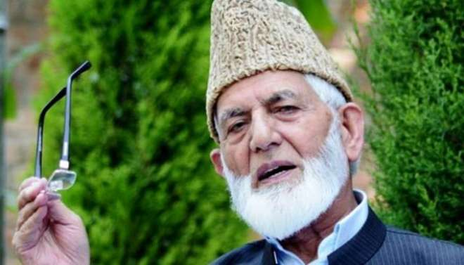 قومی اسمبلی نے کشمیری حریت رہنما سید علی گیلانی کی شہادت پر قرارداد ..