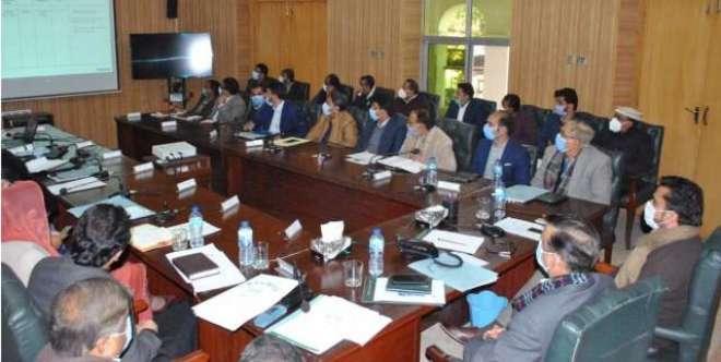 کمشنر راولپنڈی ڈویژن کا جہلم کا دورہ، ڈپٹی کمشنر جہلم آفس کے کانفرنس ..