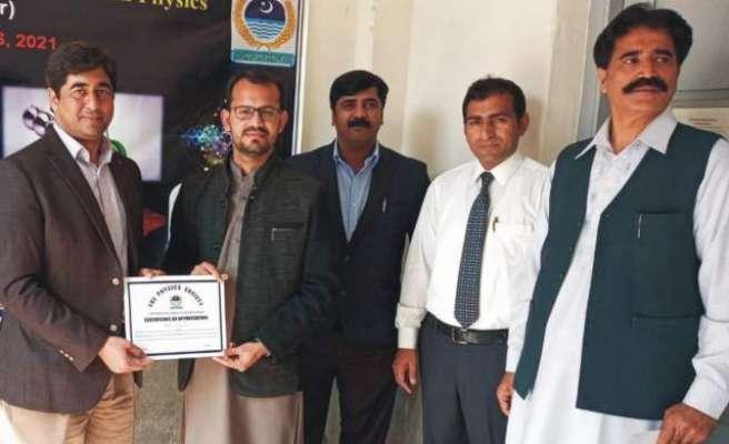 زرعی یونیورسٹی فیصل آباد کے وائس چانسلر پروفیسر ڈاکٹر آصف تنویر کی ..
