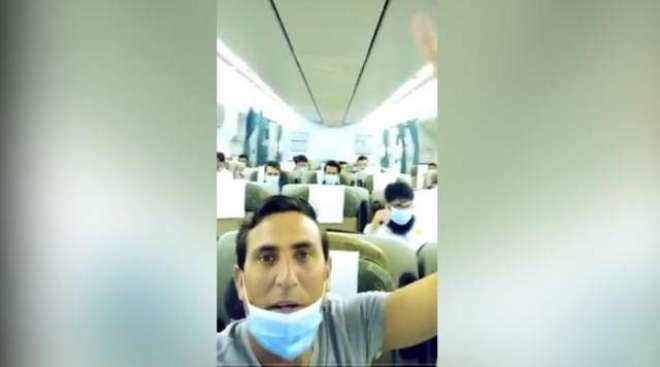 یونس خان کی وطن واپسی پر طیارے میں بنائی گئی جیت کے جشن کی ویڈیو وائرل ..