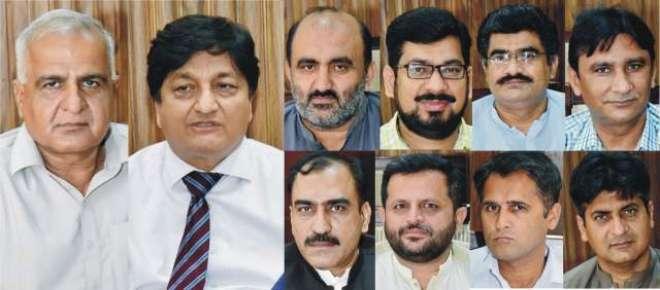 زرعی یونیورسٹی فیصل آباد کیو ایس، بین الاقوامی رینکینگ میں دنیا کی ..